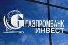 Газпромбанк Инвест